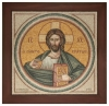 SOLD: Almighty - Pantocrator