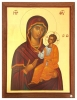 Virgin Mary with Christ - Panagia me Christo