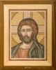 Christ - Christos