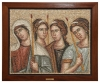 SOLD - Daughters of Israel - Kores tou Israil