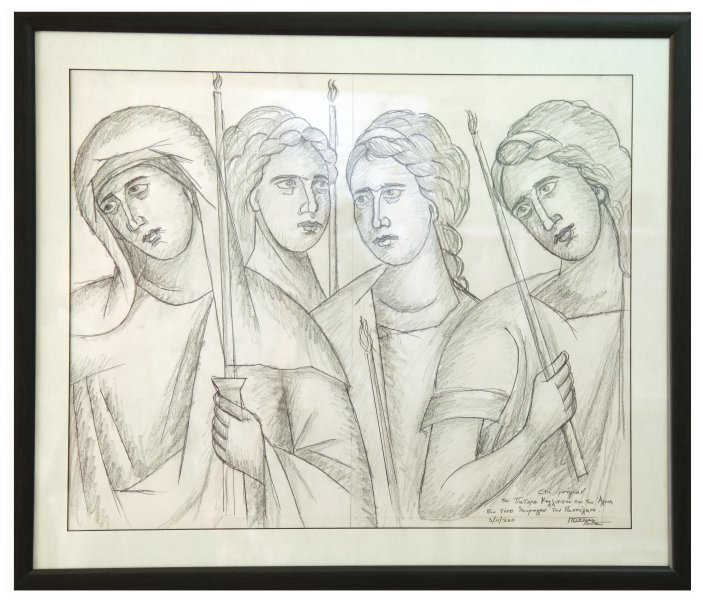 You are browsing images from the article: Studies for Mosaics