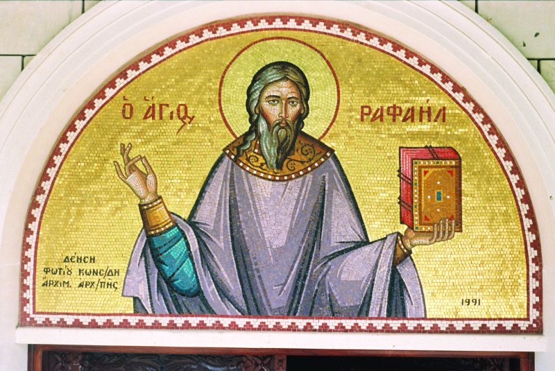 You are browsing images from the article: Religious Mosaics